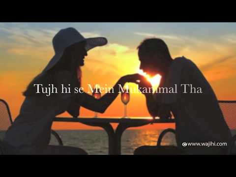 2016 Best Hit Romantic Hindi Song | Me Jau Kaha | Lyrical
