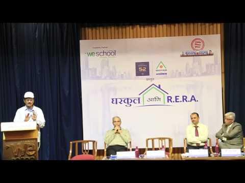 RERA & Conference | Chandrashekhar Prabhu | Maharashtra Times Event