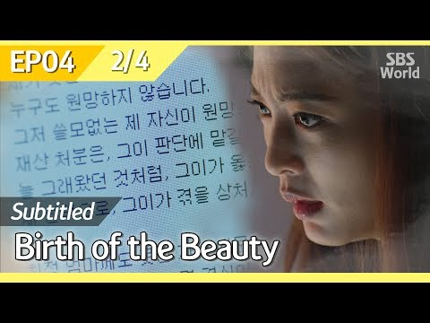 [CC/FULL] Birth of the Beauty EP04 (2/4) | 미녀의탄생
