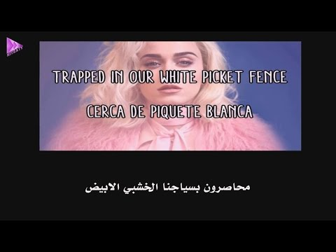 Katy Perry : Chained To The Rhythm [Arabic Subtitles] مترجم عربي