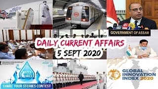 Daily Current Affairs Quiz In English 05 September 2020 | Current affairs today | GKToday