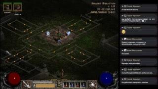 Прямиком в Ад | FatCat & TeRmiT | Diablo II