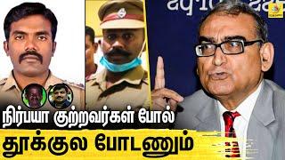 சாத்தான்குளம் விவாகரத்துக்கு குரல்கொடுக்கும் ஓய்வுபெற்ற Supreme court நீதிபதி | Markandey Katju