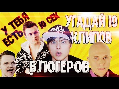 саша спилберг клипы песни