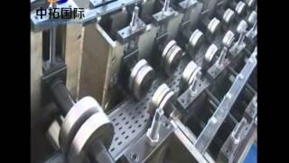видео Профнастил Фрегат с завода по производству профлиста и металлопрофиля