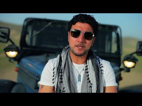 Sediq Shabab - Gerda da lemana NEW PASHTO SONG  صدیق شباب