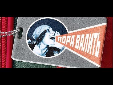 Свалить из России мечтают 41% молодежи. Комментарии Кремля о бегстве из Путинской разрухи