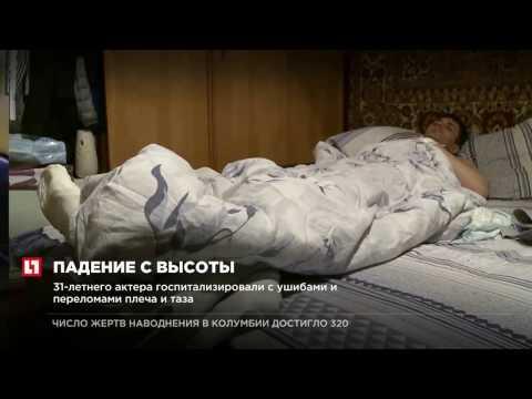 """Исполнитель главной роли в """"Обитаемом острове"""" попал в больницу с травмами"""