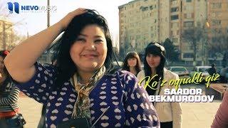 Sardor Bekmurodov - Ko'z oynakli qiz (Official Video)