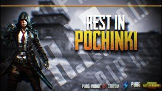 🔴 The E-A-L GAME is Live Streaming Pubg Mobile & Fortnite - (The Best AIM)