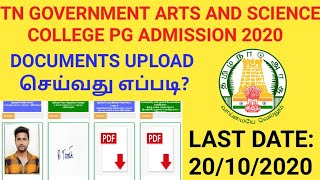 HOW TO UPLOAD DOCUMENT FOR TAMILNADU GOVERNMENT ARTS AND SCIENCE COLLGE PG ADMISSION 2020 | TNGASAPG