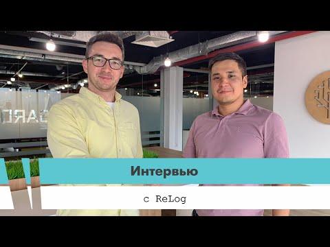 ReLog — о логистике, инвесторах и выходе на международной рынок