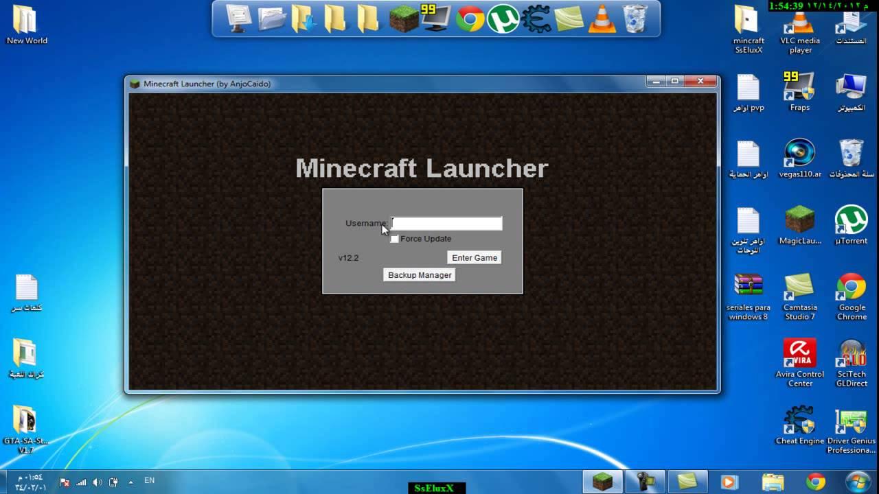 minecraft مكركه تحميل