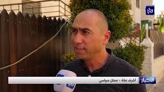 الأجهزة الأمنية الفلسطينية تقمع مسيرة تطالب برفع العقوبات عن غزة