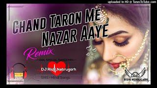 Chand Taron Main Nazar Aaye Remix | Udit Narayan, Alka Yagnik Super Hit Songs, Old Songs, Hindi Song