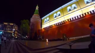 Александровский Сад - Ночная прогулка вдоль стен Кремля. The Moscow Kremlin - the heart of Russia.