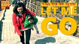 (일상공개 VLOG) 남산 서울타워 & 남산 왕돈까스! 남산 올라가기 대결