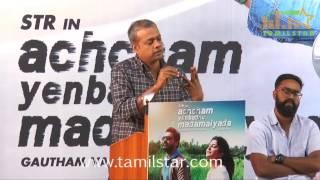 Achcham Yenbadhu Madamaiyada Press Meet