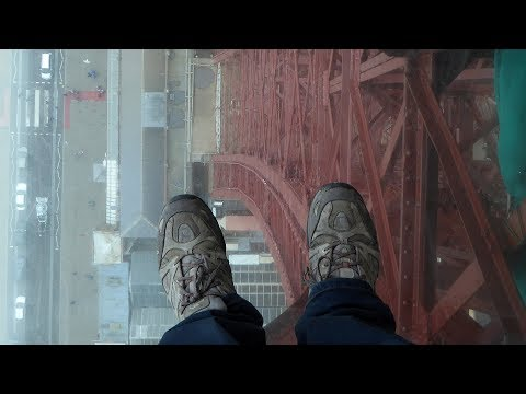 Blackpool Tower Eye Skywalk