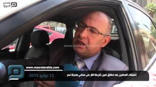 مصر العربية | تعليقات المحامين بعد اطلاق امين شرطة النار على محامي بمدينة نصر