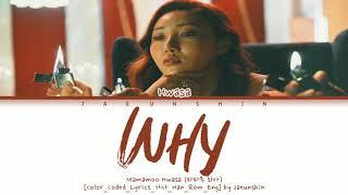 MAMAMOO HWASA (마마무 화사) - WHY [Color_Coded_Lyrics_가사_Han_Rom_…
