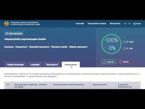 User Guide rus (Legal acts)
