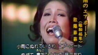 作詞 橋本淳/作曲・編曲 筒美京平.