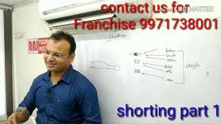 Shorting class part 1 Raj technical institute