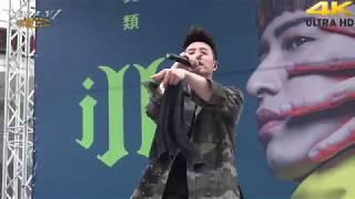 潘瑋柏 4 Coming Home(4K HDR)@潘瑋柏 illi異類 專輯簽唱會[無限HD]🏆