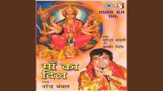Maa Ka Dil