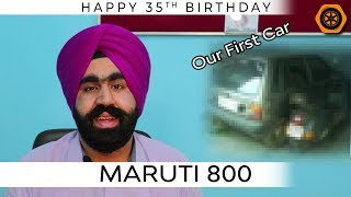 Happy Birthday Maruti 800 | A few facts about India's most iconic car | Weekly Story | Spare Wheel