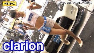 【4K】東京オートサロン2018:1月12日(金)~14日(日) TOKYO AUTO SALON ...