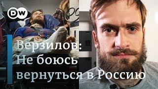 Верзилов: Убийство в ЦАР было спланировано и мы это докажем (30.09.2018)
