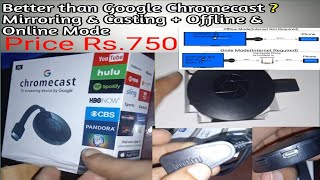 Unboxing Rs.750 Chromecast with Screen Mirroring & Casting features, This is not Google TV 2020