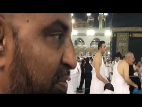 Umrah Karne Ke 5 Zaruri Ahekaam by Qari Rizwan - Umrah 2018 - Ramzan 2018