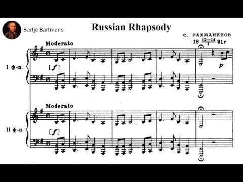 Sergei Rachmaninov - Russian Rhapsody {Русская рапсодия} (1891)