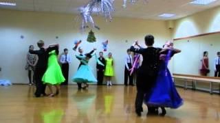 Открытый урок по бальным танцам(1 часть) ТСК Фантазия 30 декабря 2015