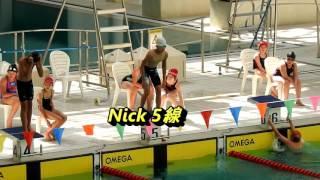 PLKCTSLPS Nick 2016-7-4 保良局陳守仁