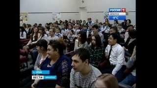 """Уроки толерантности прошли в школах Иркутского района, """"Вести-Иркутск"""""""