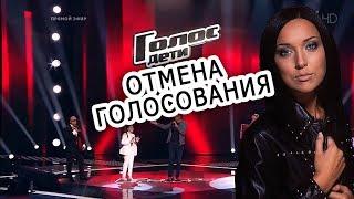 Голос дети 2019 финал Микелла Абрамова ОТМЕНА голосования.