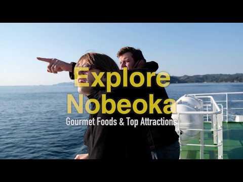 延岡探索グルメ道中 Explore NOBEOKA Gourmet Foods & TopAttraction