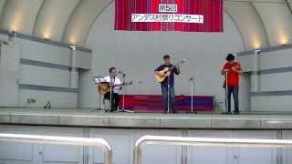第5回アンデス村祭りコンサート 2013 6/9 サボールアンターニョ ...