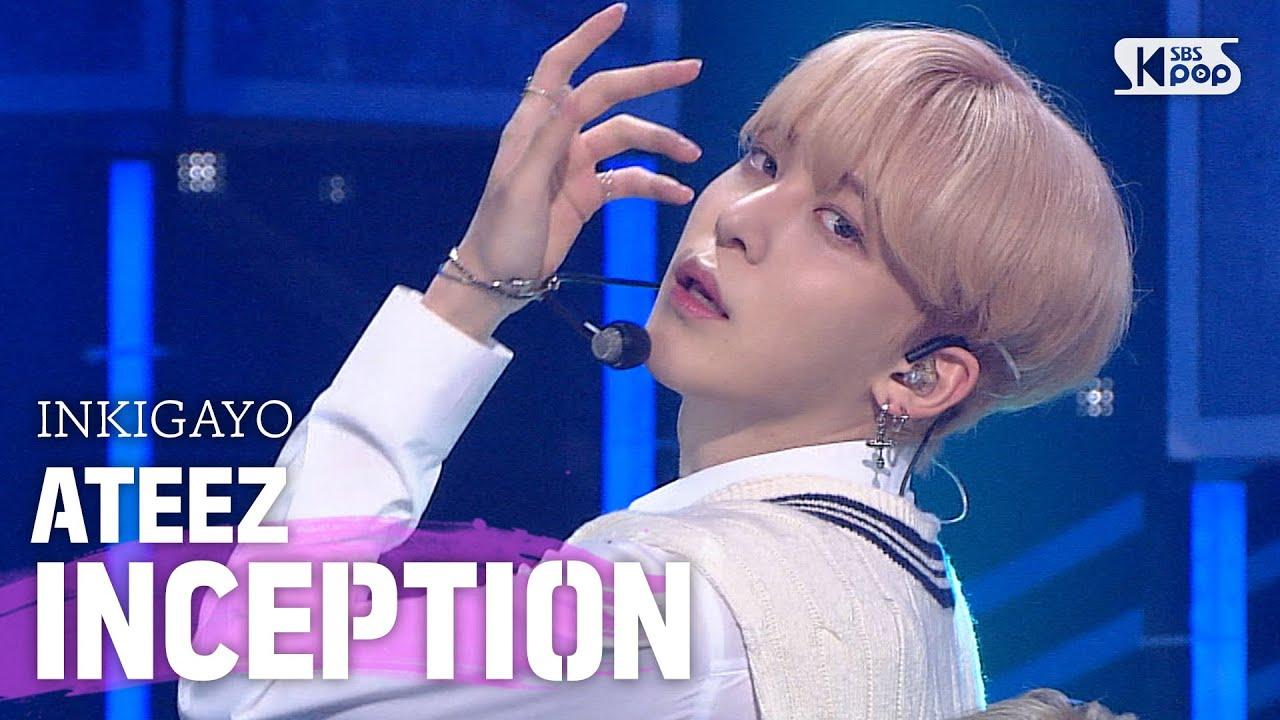 Download ATEEZ(에이티즈) - INCEPTION @인기가요 inkigayo 20200802
