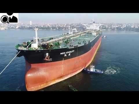 Vessel NEW JOVIALITY Oil Tanker