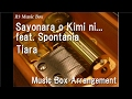Sayonara o Kimi ni... feat. Spontania/Tiara [Music Box]
