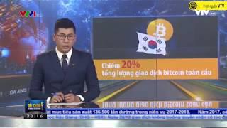 Tại sao Hàn Quốc coi Bitcoin là món kim chi hảo hạn không thể thiếu   Bản tin VTV