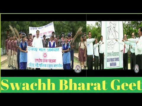 New Swachh Bharat Song Present by D.A.V. Bhatgaon