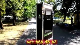 ФотоБокс фотобудка в Бресте(Выездная фотобудка