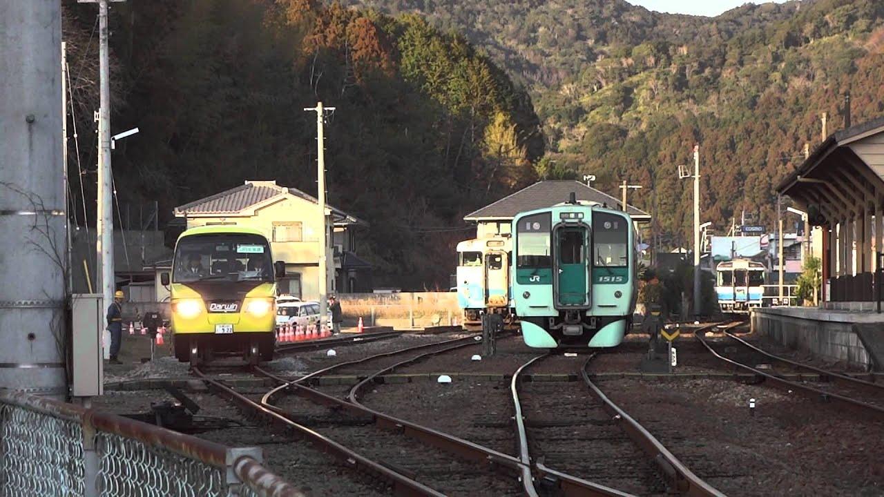 JR牟岐線・阿佐海岸鉄道 DMV実証...