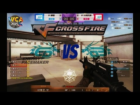 WCA2015 Qualifiers Finals EP.iG vs EP.Modern Subbase+Port